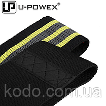 Фитнес резинки U-Powex Pro (Желтая 9-70 кг)ОРИГИНАЛ, фото 2