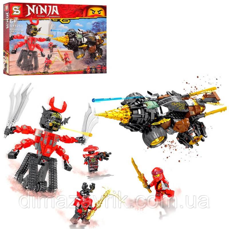 """Конструктор SY1253(Аналог Lego Ninjago 70669) """"Земляной бур Коула"""" 655 деталей"""