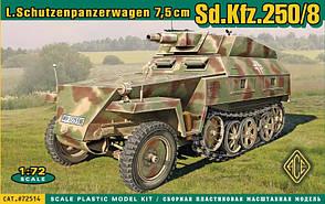 Sd.Kfz.250/8 Leichter Schutzenpanzerwagen (7,5cm) Сборная модель. 1/72 ACE 72514