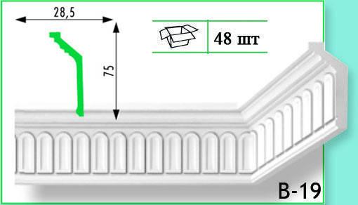 Плинтус потолочный Marbet В19 28,5х75мм  2м. (Пианино)