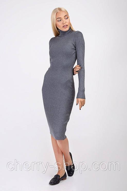 Серое демисезонное вязаное платье - гольф