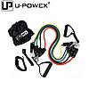 Набор трубчатых эспандеров U-Powex PREMIUM (Комплект из 5 штук). Оригинал., фото 5