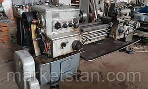 1К62 Станок токарно-винторезный, РМЦ 1000 мм