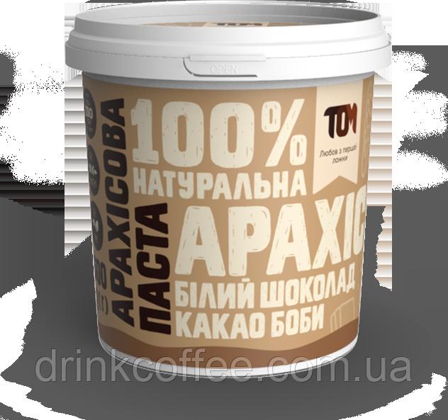 Арахисовая паста с какао бобами и белым шоколадом 500г