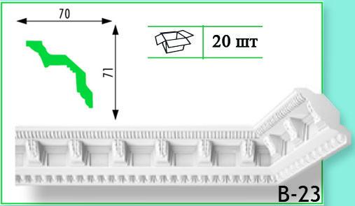 Плінтус стельовий Marbet В23 70х71мм 2м.