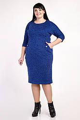 Трикотажное платье большого размера (52-58 р-ры )