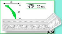 Плинтус потолочный Marbet В24 70х90мм  2м.