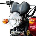 Мотоцикл SPARK SP125C-2XWQ (красный, синий, оранжевый, серый) + Доставка бесплатно, фото 7