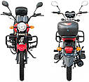 Мотоцикл SPARK SP125C-2XWQ (красный, синий, оранжевый, серый) + Доставка бесплатно, фото 6