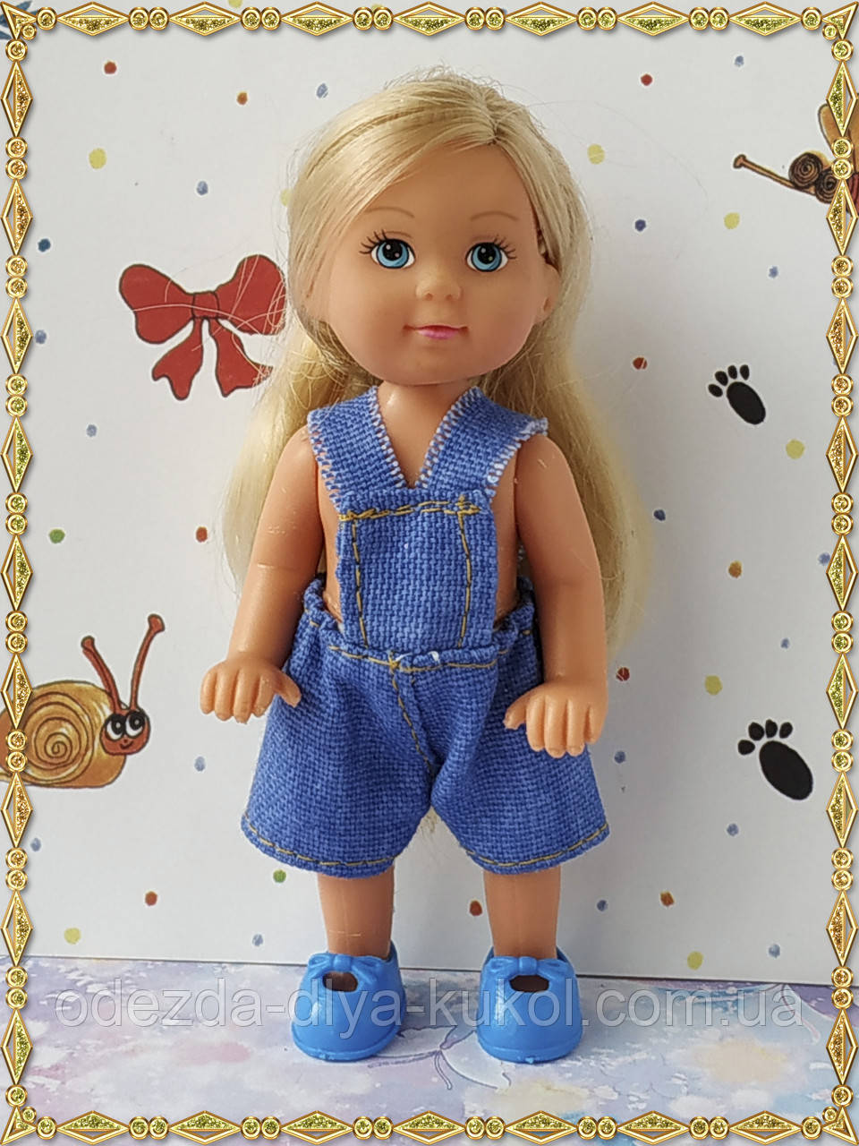 Одежда для кукол Симба