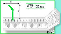 Плинтус потолочный Marbet В25 37х100мм  2м.