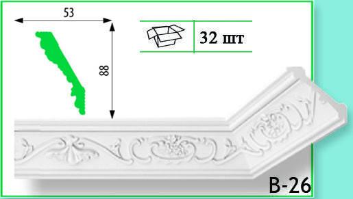 Плинтус потолочный Marbet В26 53х88мм  2м.