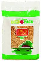 Тростниковый сахар Demerara нерафинированный 0,5kg (Австрия)