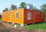 Будинок з контейнера, фото 3