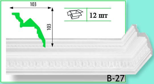 Плинтус потолочный Marbet В27 103х103мм  2м.