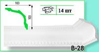 Плинтус потолочный Marbet В28 103х103мм  2м.