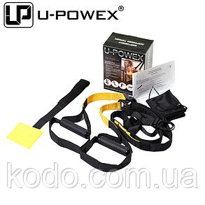 Петли TRX для функционального тренинга U-Powex, фото 2