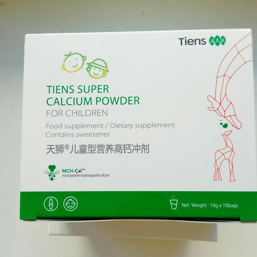Биокальций Тяньши для детей