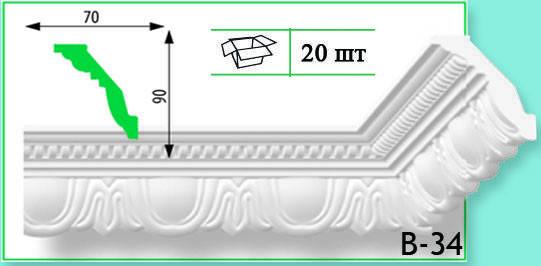 Плинтус потолочный Marbet В34 70х90мм  2м.