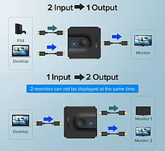 Двунаправленный переключатель HDMI Ugreen CM217 (Черный), фото 3