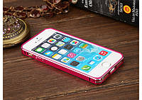 Стильный металлический/алюминиевый бампер на замке для Iphone  5/5S/5SE