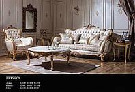 Мягкая мебель Буржуа