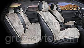 Накидки на сидения CarFashion Мoдель: CALIFORNIA PLUS бежевый,бежевый,бежевый (22413)