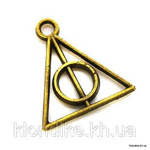 """Подвеска """"Знак Гарри Поттера"""", Металл, 13×11 мм, Цвет: Бронза (25 шт.)"""