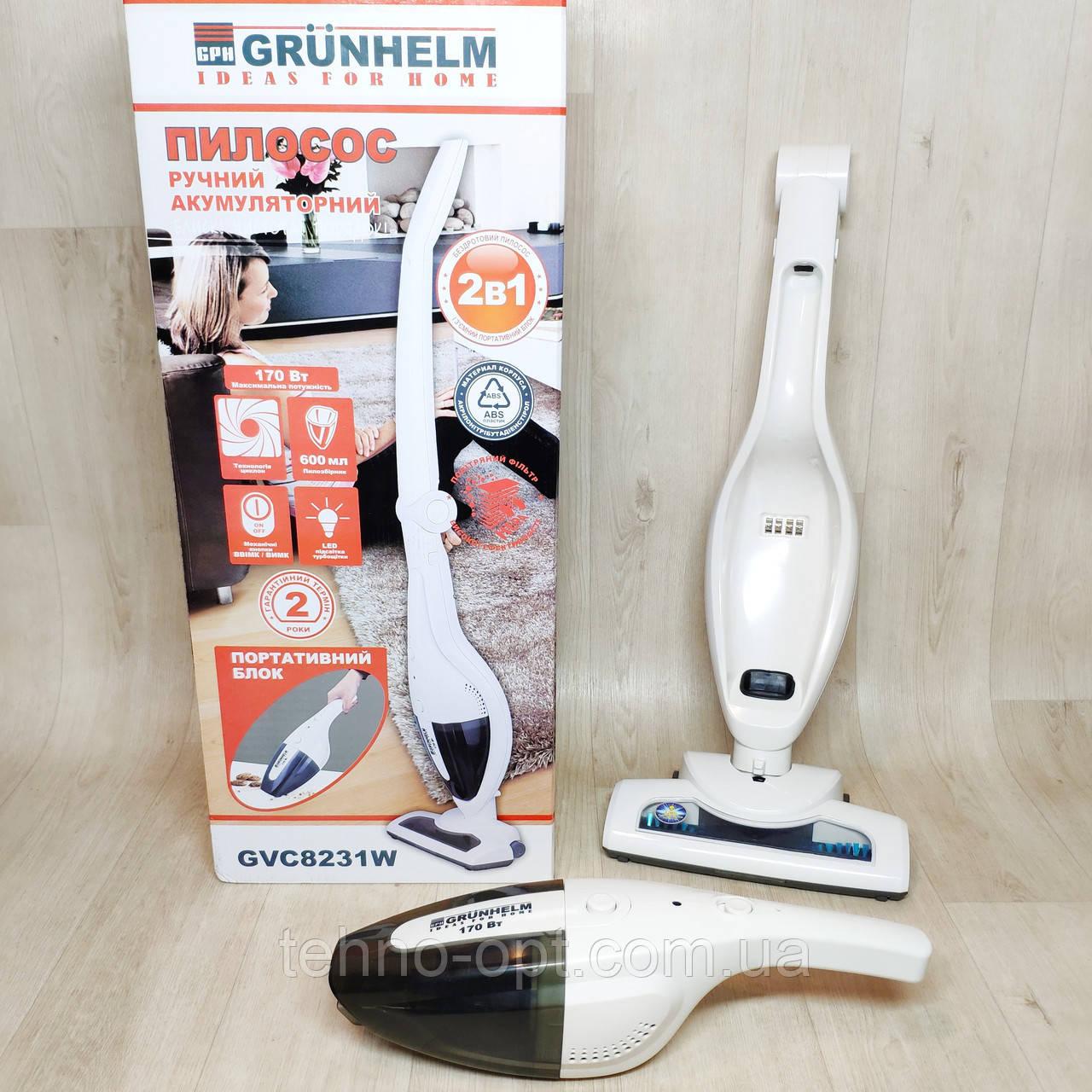 Пылесос ручной аккумуляторный Grunhelm GVC8231W 170W  2в1