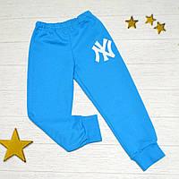 Штани спортивні дитячі р.98 / Спортивные штаны для детей