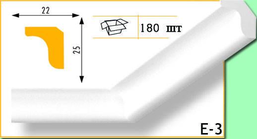 Плинтус потолочный Marbet Е3 22х25мм 2м.