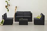 Набір садових меблів Modus Set зі штучного ротанга ( Allibert by Keter ), фото 10