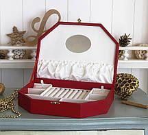 Шкатулка трапеция для ювелирных украшений 26*19,5*5,6 Гранд Презент 603440 красная