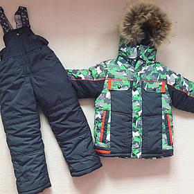 Детский зимний комплект комбинезон+ куртка на мальчика утепленный 4-5 лет