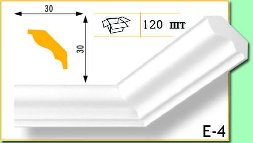 Плинтус потолочный Marbet Е4 30х30мм 2м.