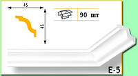 Плинтус потолочный Marbet Е5 45х45мм 2м.