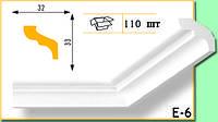 Плинтус потолочный Marbet Е6 32х32мм 2м.