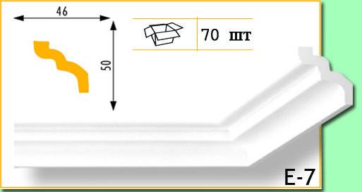 Плинтус потолочный экструдированный Marbet Е7 46х50 мм 2 м (72 шт в упаковке)