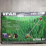 Бензокоса Урал УБТ-6700 ніж 1 1 котушка мотокоса, фото 3