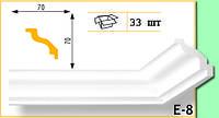 Плинтус потолочный Marbet Е8 70х70мм 2м.
