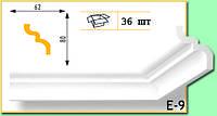 Плинтус потолочный Marbet Е9 62х80мм 2м.