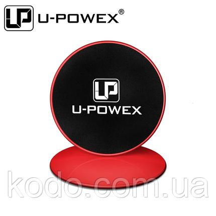 Диски для скольжения U-Powex( red), фото 2