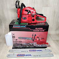 Бензопила GoodLuck GL-4500( 2 шины 2 цепи )