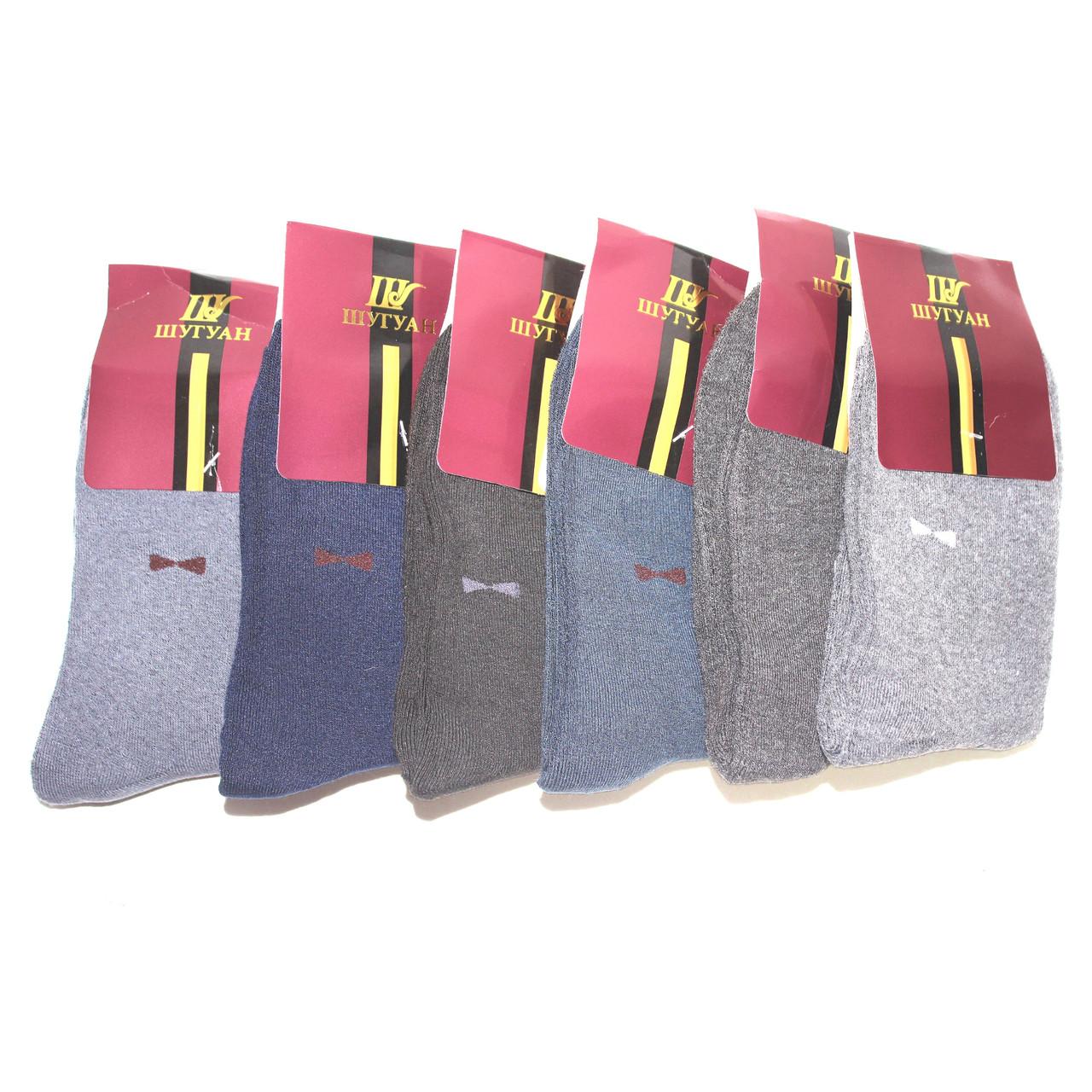 Носки махровые  мужские 9112 (В упаковке 12 пар)