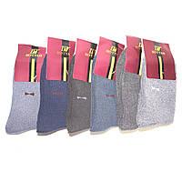 Носки махровые  мужские 9112 (В упаковке 12 пар), фото 1