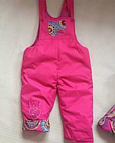 Детский комплект деми  комбинезон+ куртка на девочку розовый утепленный 4,5 лет, фото 3