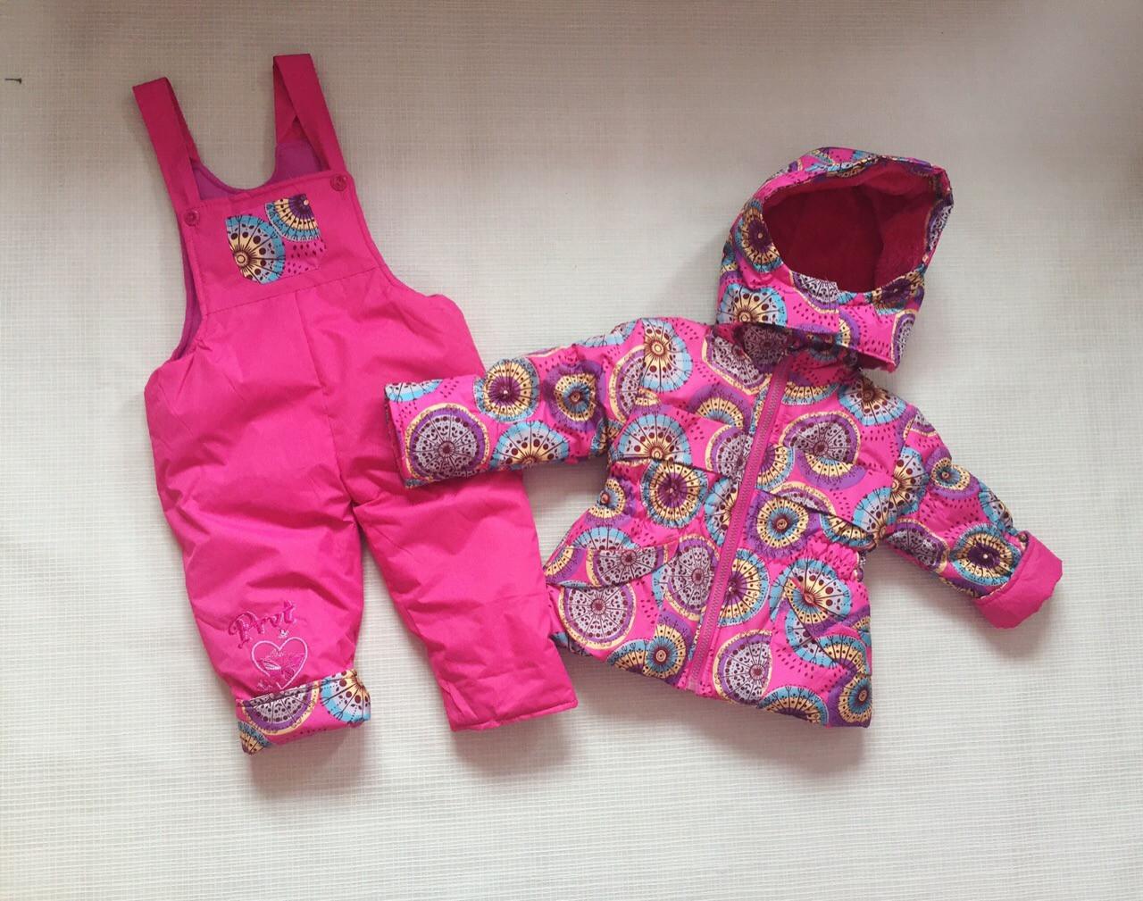 Детский комплект деми  комбинезон+ куртка на девочку розовый утепленный 4,5 лет