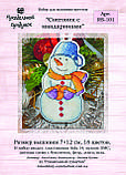 """Набор для вышивки ёлочной игрушки """"Снеговик с мандаринами"""", фото 2"""