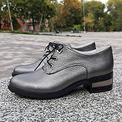 Туфли женские кожаные  на устойчивом каблуке, цвет платина