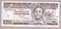 Банкнота Эфиопии 1 бир 2000 г. VF